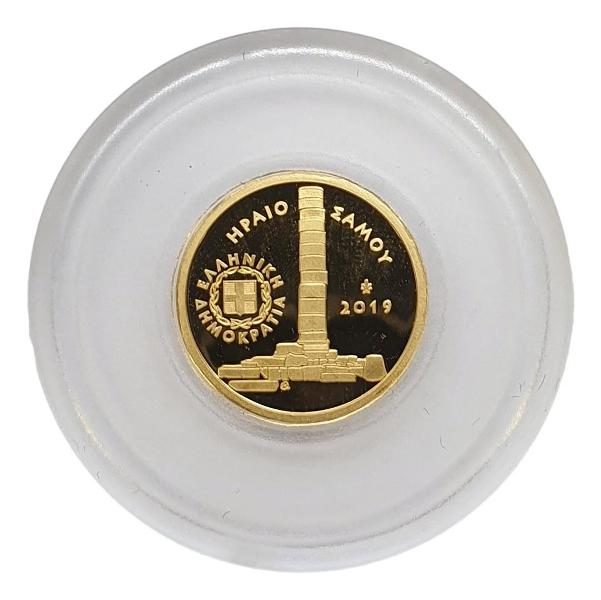 Greece - 50 Euro 2019, The Heraion of Samos, Gold PROOF