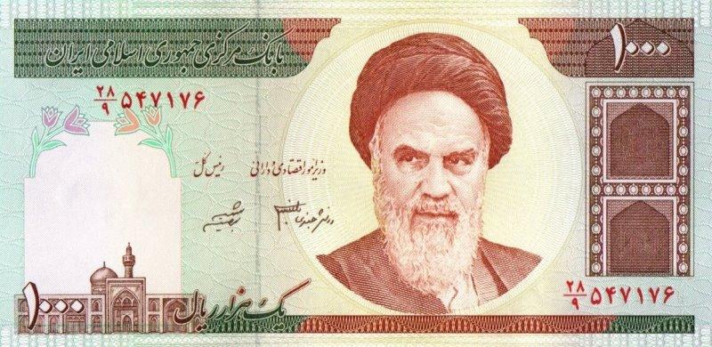 Bank Of Iran - 1000 Rials 1992, UNC