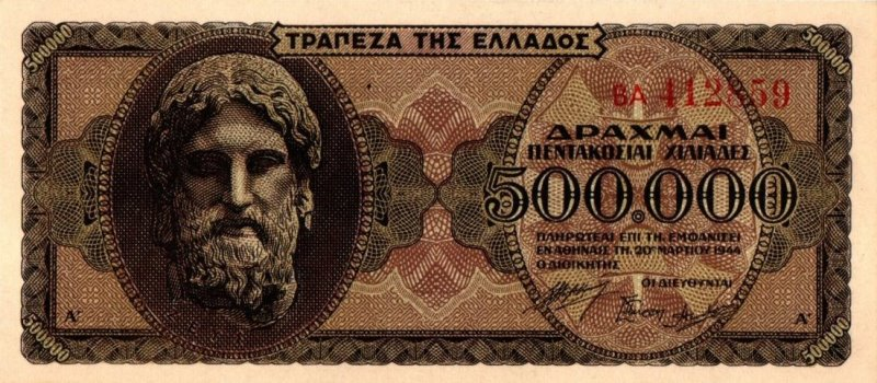 Bank Of Greece - 500.000 Drachmas 1944, UNC