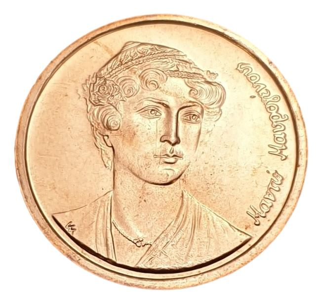 Greece - 2 Drachmas - 2000, UNC