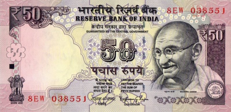 Bank Of India - 50 Rupees 2015, UNC