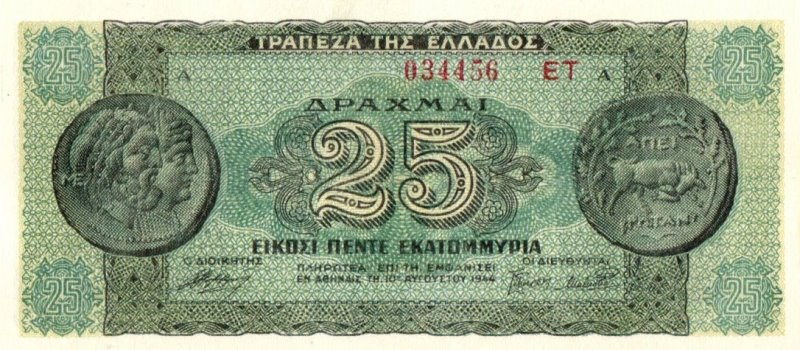Bank Of Greece - 25 millions Drachmas 1944, UNC