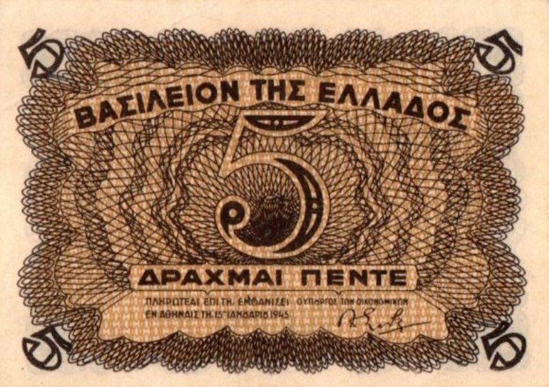 Bank Of Greece - 5 Drachmas 1945, UNC