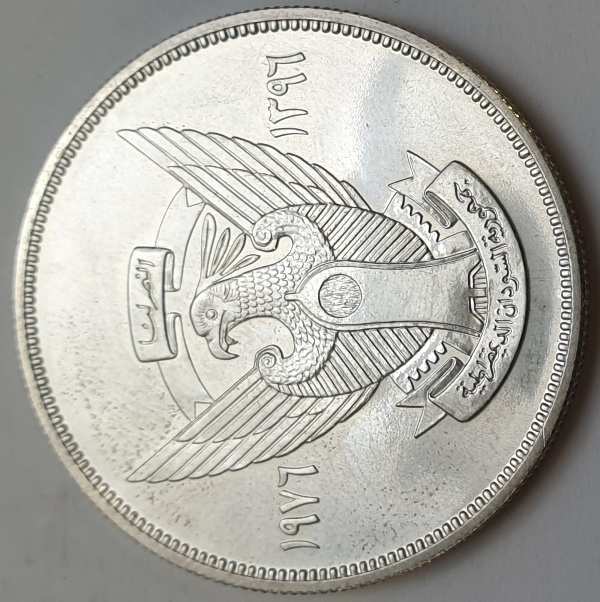 Sudan - 2½ Pounds 1976, Silver