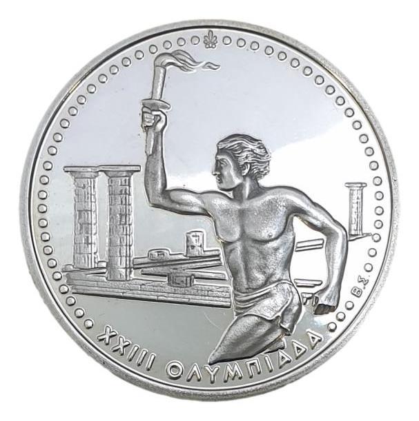 Greece - 500 Drachmas 1984,  Olympia Los Angeles, B.U. Silver