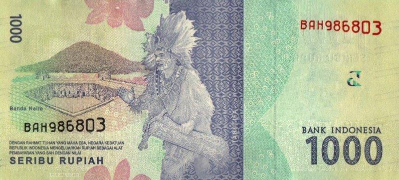 Bank Of Indonesia - 1000 Rupiah 2016, UNC