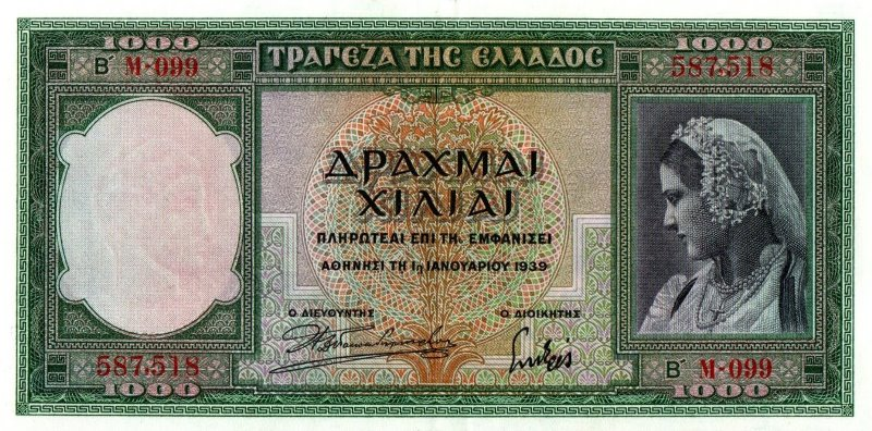 Bank Of Greece - 1000 Drachmas 1939, UNC