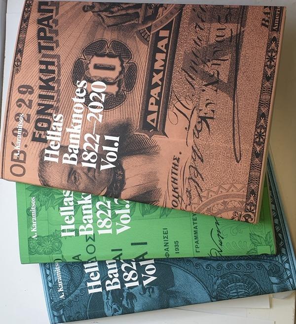 Catalog for Hellas Banknotes 1822 - 2020 Vol.1 by A. Karamitsos, (Language Greek)