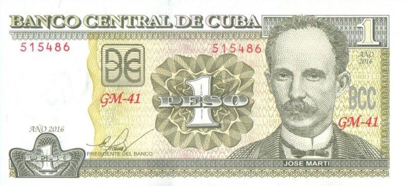 Bank Of Cuba - 1 Peso 2016, UNC