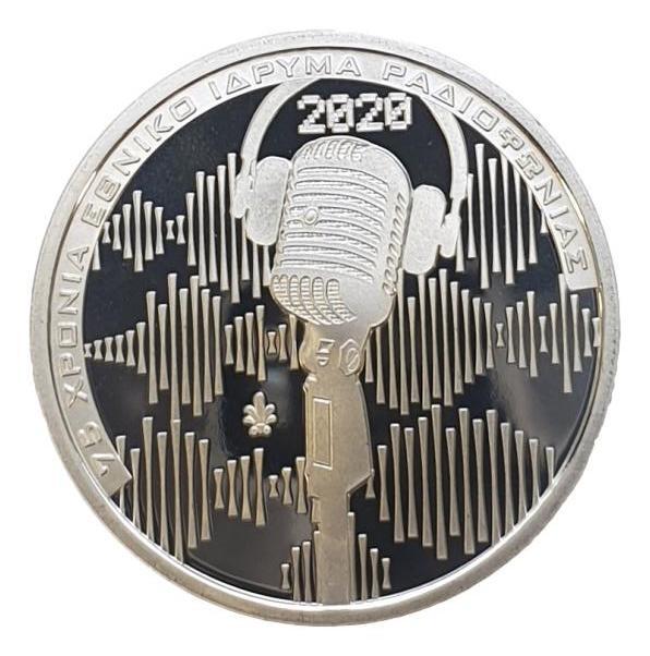 Greece - 6 Euro 2020, Radiophony Foundation, Silver, Colored