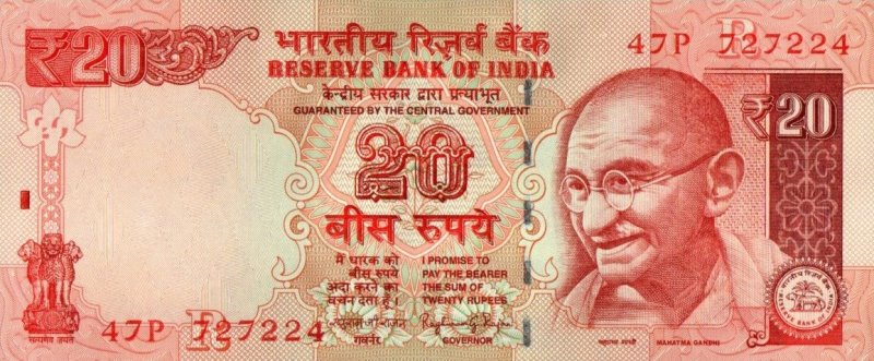 Bank Of India - 20 Rupees 2015, UNC