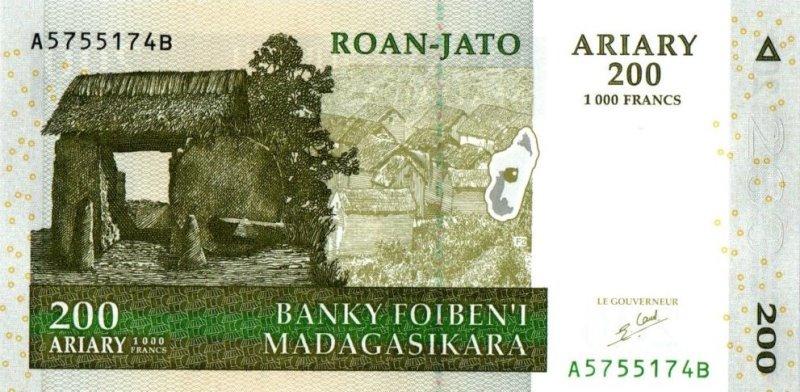 Bank Of Madagasikara - 200 Ariary 2004, UNC