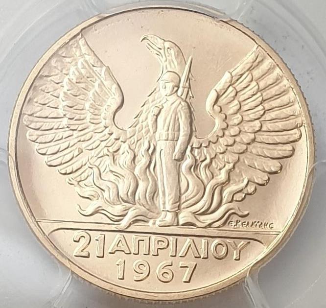 Greece - 20 Drachmas 1970( MS 67 PL)- revolution 1967