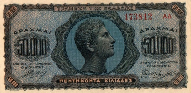 Bank Of Greece - 50.000 Drachmas 1944, UNC