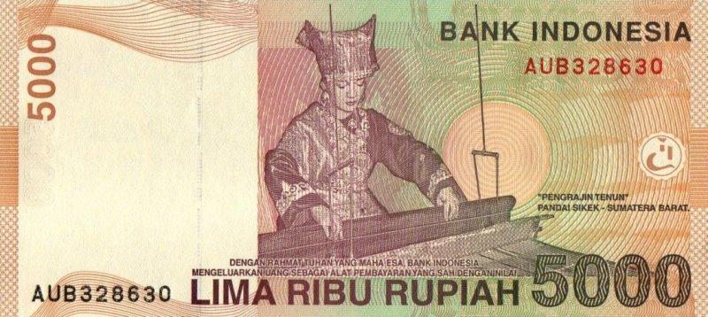 Bank Of Indonesia - 5000 Rupiah 2001, UNC