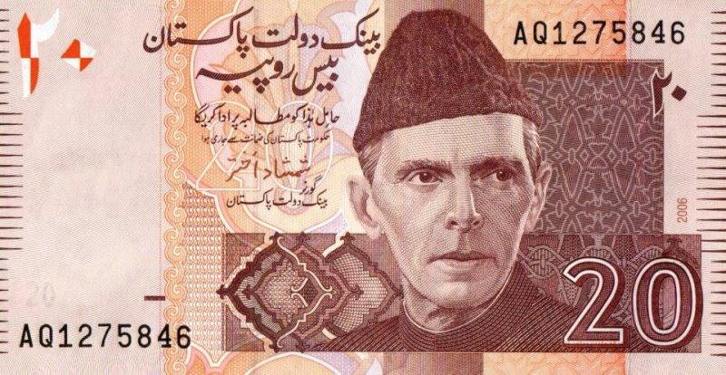 Bank Of Pakistan - 20 Rupees 2006, UNC