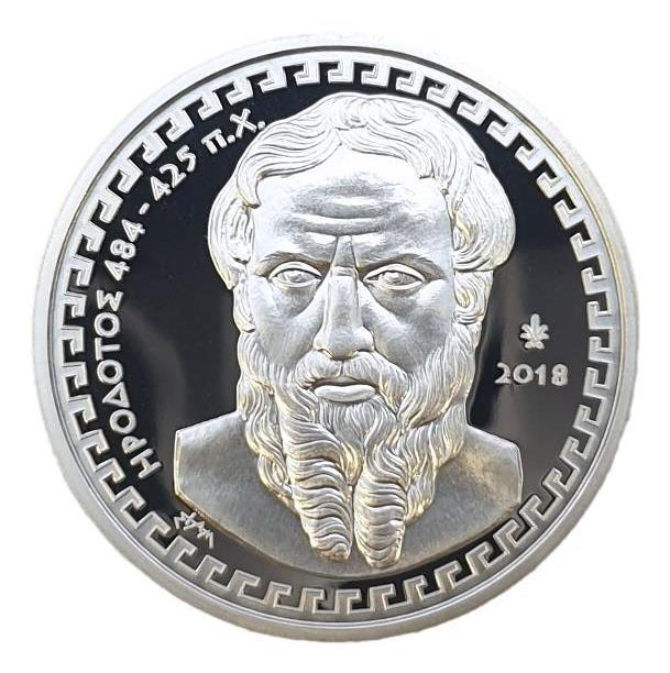 Greece -10 Euro 2018, Herodotus, Silver