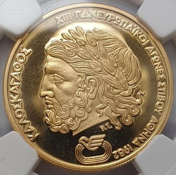 Greece - 5000 Drachmas 1981, Pan European Games (PF 70 ULTRA CAMEO)