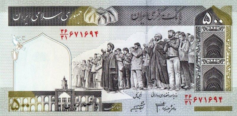 Bank Of Iran - 500 rials 2003, UNC