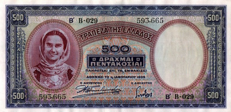 Bank Of Greece - 500 Drachmas 1939, UNC