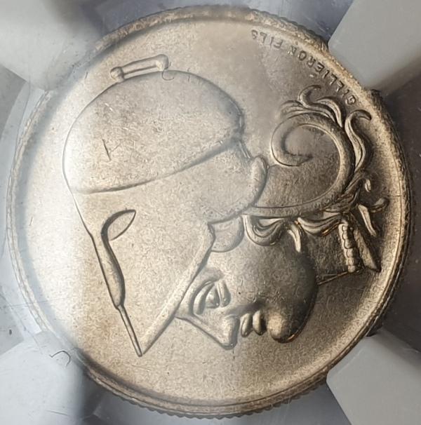 Greece - 50 Lepta 1926B (MS 65)