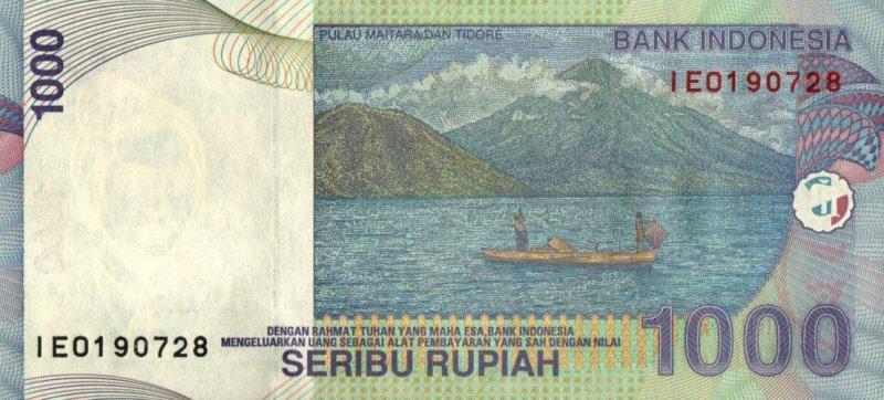Bank Of Indonesia - 1000 Rupiah 2012, UNC