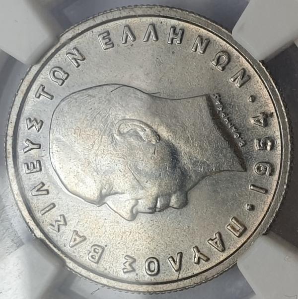 Greece - 1 Drachma 1954 (MS 65), HOLLOW CHEEK