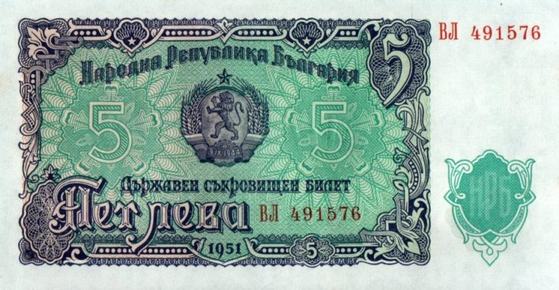 Bank Of Bulgaria - 5 Leva 1951, UNC
