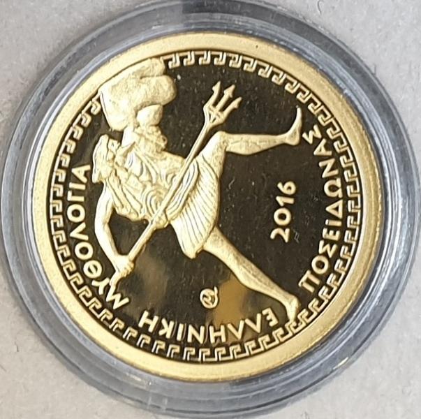 Greece - 100 Euro 2016, Poseidon, Gold PROOF