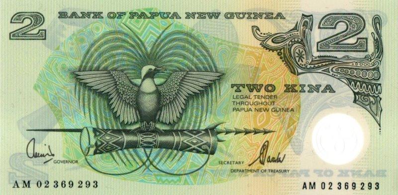 Bank Of New Guinea - 2 Kina 2002, UNC