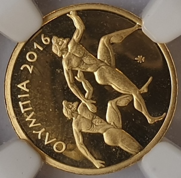 Greece - 50 Euro 2016, Olympia Cultural Heritage (PF 70 ULTRA CAMEO)