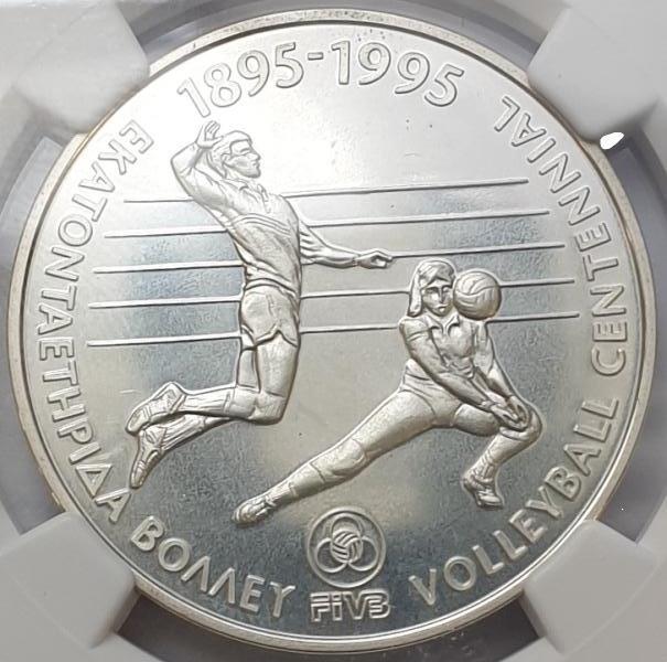 Greece - 500 Drachmas 1994 , VolleyBall Centennial, Silver PROOF