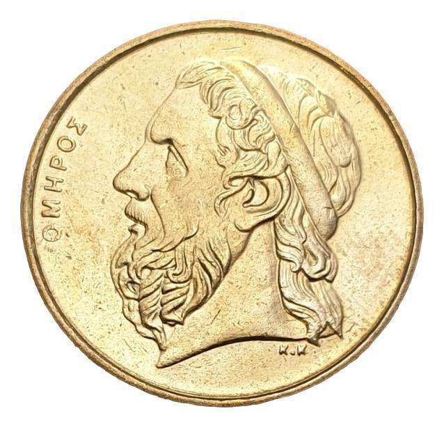 Greece - 50 Drachmas - 2000, UNC