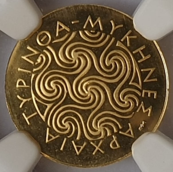 Greece - 50 Euro 2013, Mycenae Shield, Gold PROOF