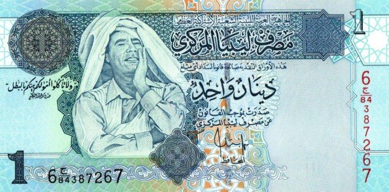 Bank Of Libya - 1 Dinar 2004, UNC