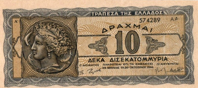 Bank Of Greece - 10 Billions 1944, UNC