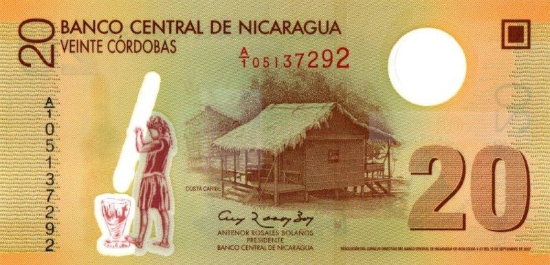 Bank Of Nicaragua - 20 Cordobas 2007, UNC
