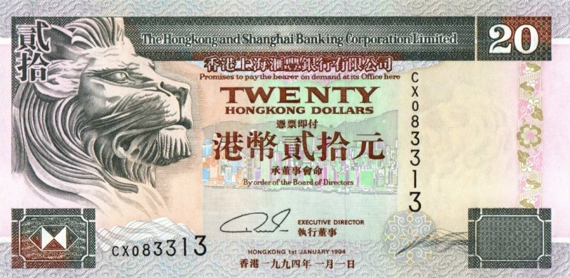 Bank Of Hongkong / Shanghai - 20 Dollars 1994, UNC