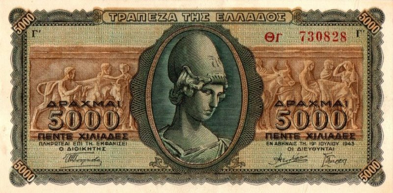 Bank Of Greece - 5000 Drachmas 1943, UNC