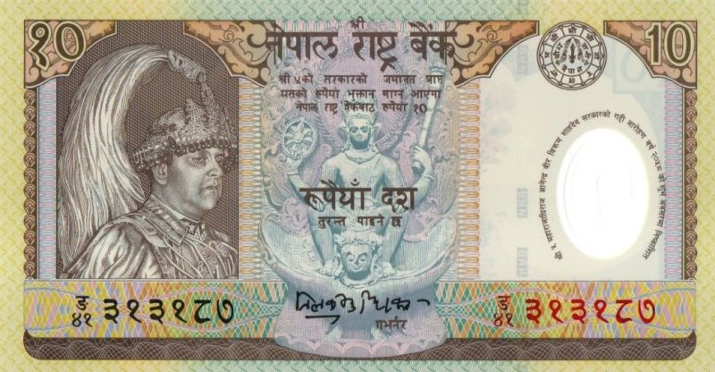 Bank Of Nepal - 10 Rupees 2002, UNC