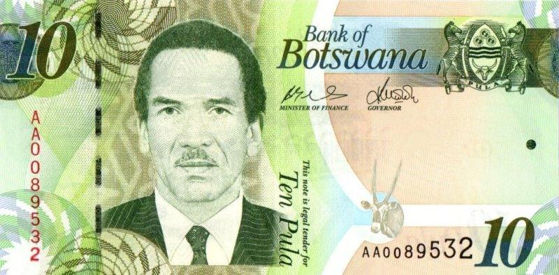 Bank Of Botswana - 10 Pula 2009 - 2014, UNC