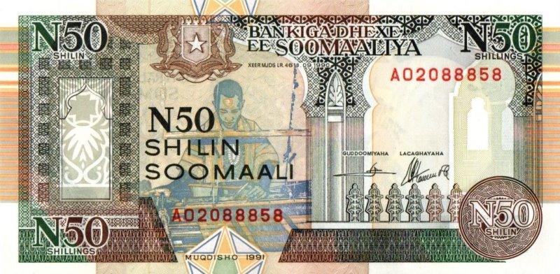 Bank Of Soomaaliya - 50 Shillings 1991, UNC