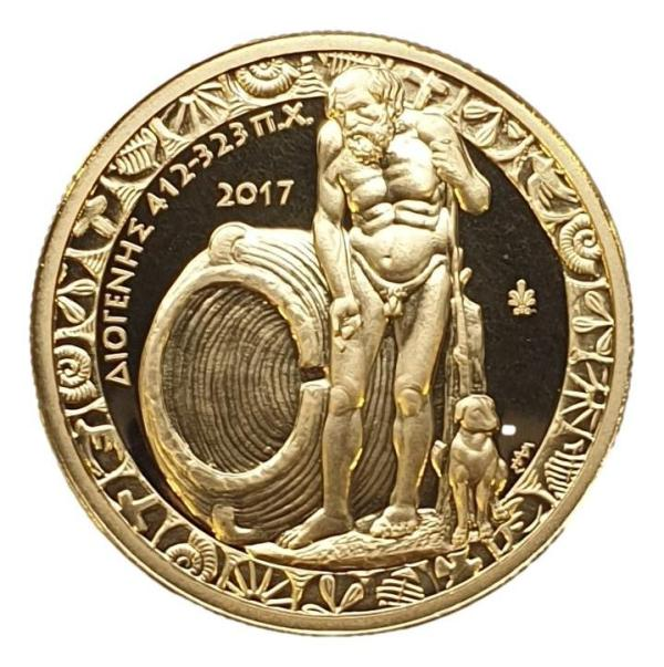 Greece - 200 Euro 2017, Diogenes  , Gold PROOF