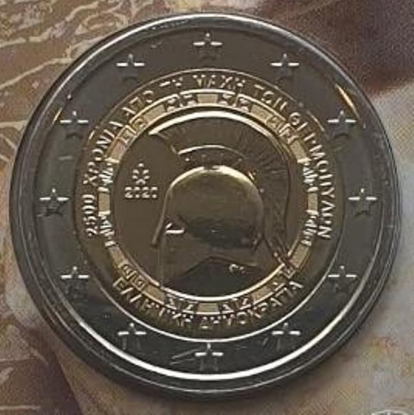 Greece - 2 Euro 2020, Thermopylae (Coin Card)