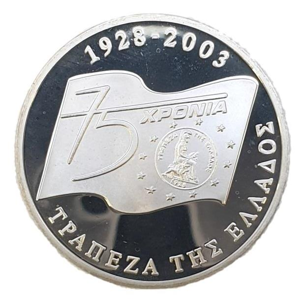 "Greece - 20 Euro 2003, ""75 Years Bank of Greece"" Silver - Proof"