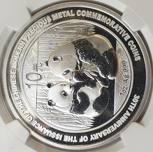 China - 1 OZ 2009 - 30th Anniversary of the issuance of the Chinese modern commemorative coin (MS 69), Silver 999*