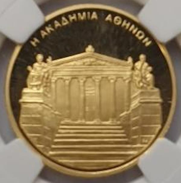 Greece - 100 Euro 2004, Academy of Athens (PF 69 ULTRA CAMEO)