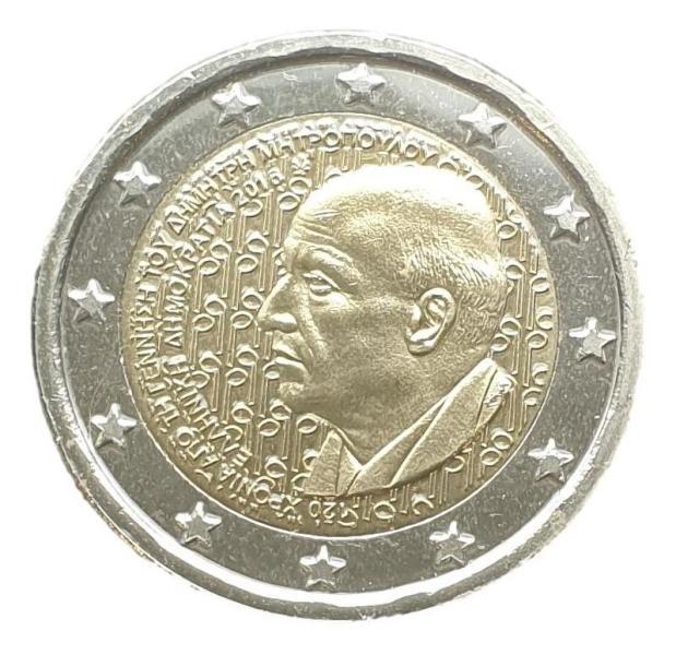 Greece - 2 Euro 2016, Dimitris Mitropoulos, (Coin Card)