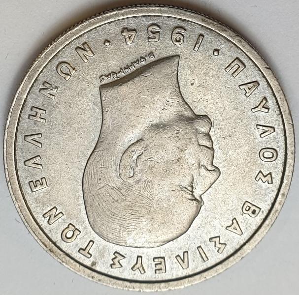 Greece - 5 Drachmas 1954