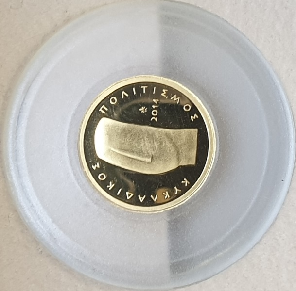 Greece - 50 Euro 2014, Cycladic Culture, Gold PROOF